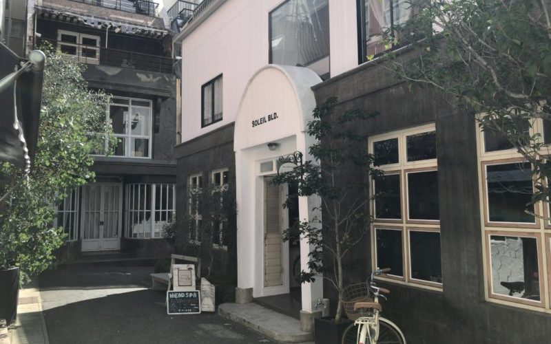 神戸・大阪へ