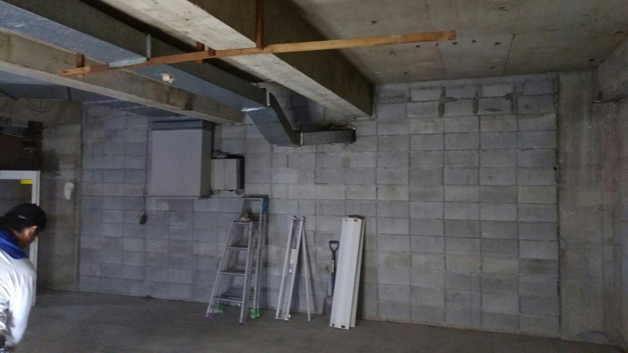 解体工事はじまりました   HIGH END    DESIGN   HOUSE /RENOVATION/SHOP ...