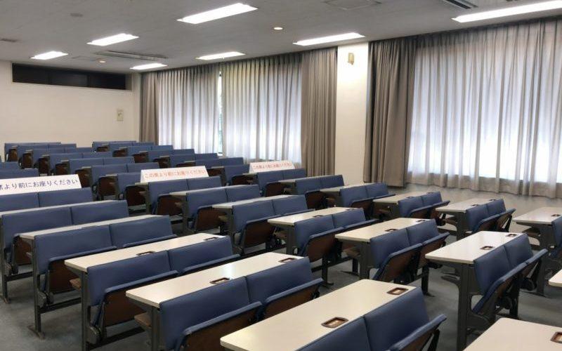 教室の現地調査
