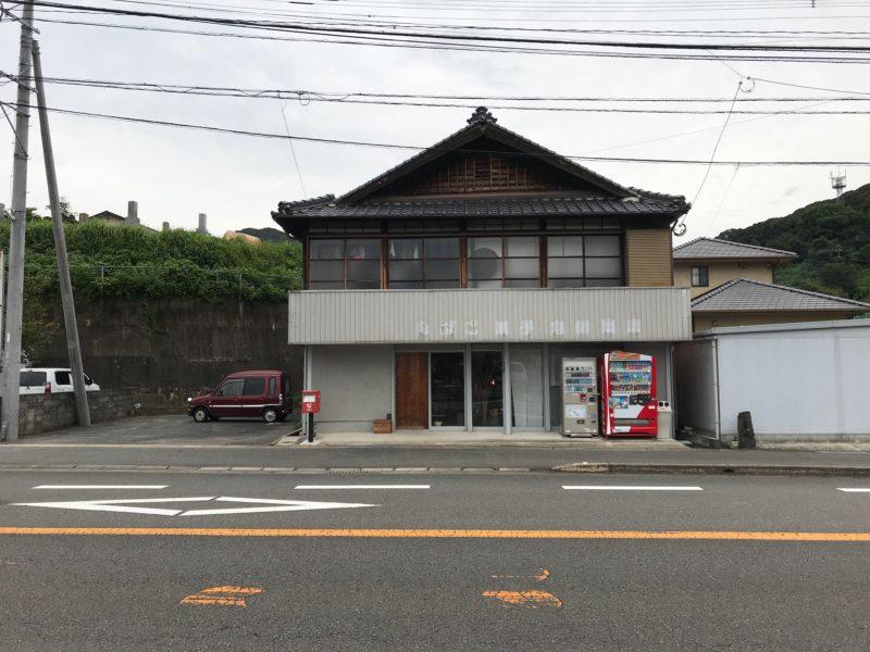 佐賀のインテリアショップ