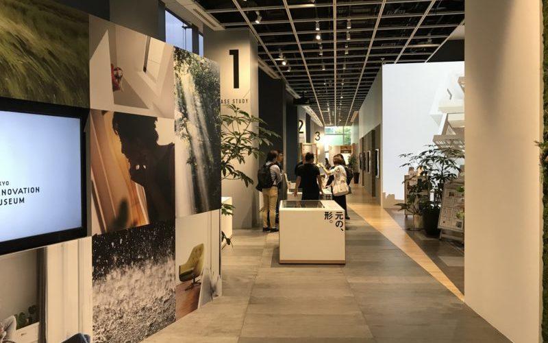 TOKYO RENOVATION MUSEUM